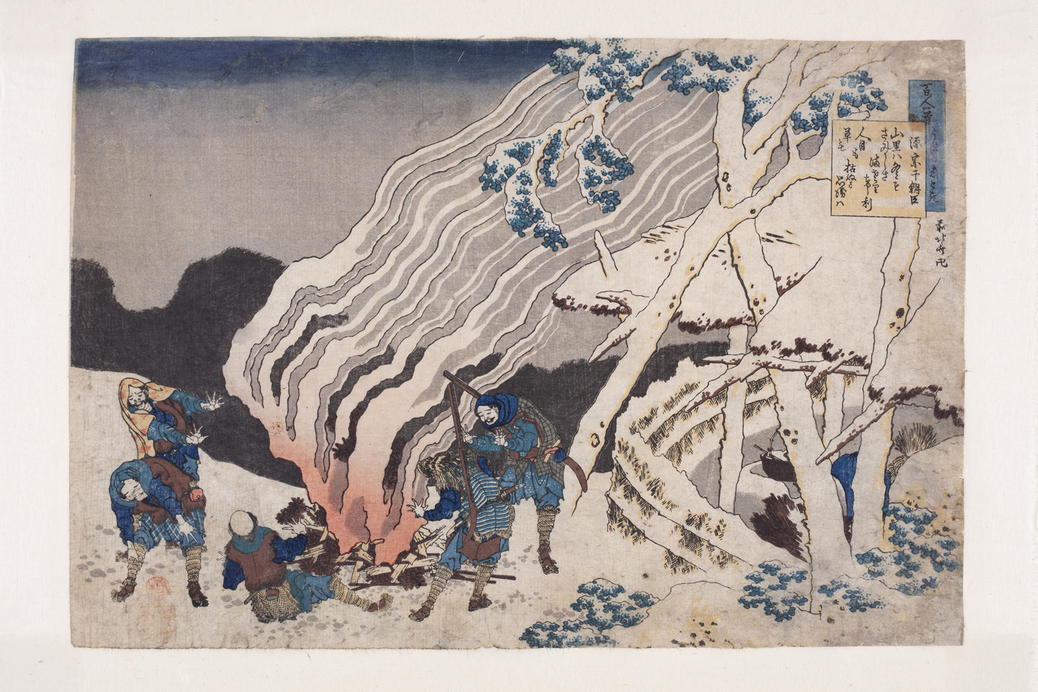 Japanese print of a group of men dressed in traditional clothes., surrounding a large camp fire, sending out flames and plumes of smoke. One man recoils hands outstretched another smiles.