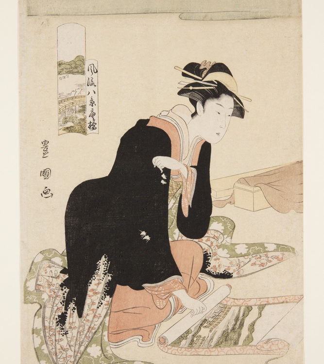 Returning Boats, 1792-94. Japanese Print of a woman dressed in traditional robes, kneeling and rolling up a picture of a landscape.