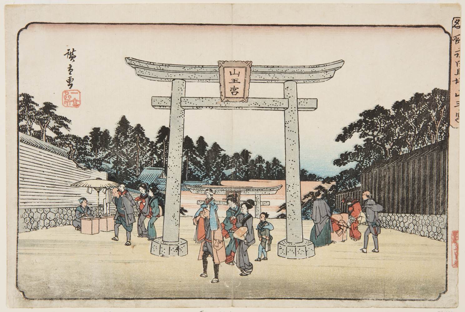Sanno Shrine at the Nagata Riding Grounds. Illustration of a group of Japanese people in traditional japanese dress walk through a shrine