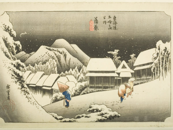japanese print of three figures walking through deep snow. a beautiful snowy mountain scene with houses, trees and mountains in the background all covered in snow