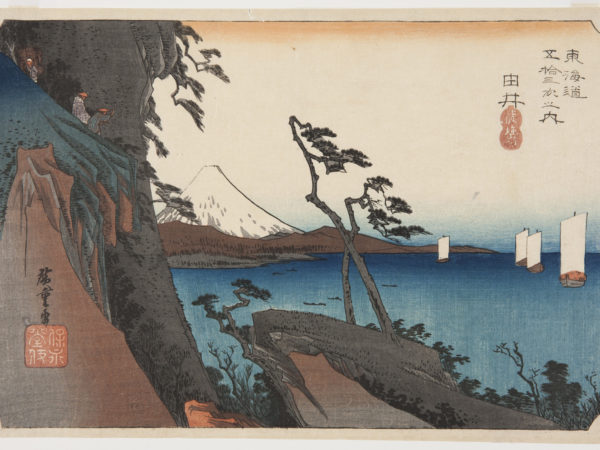 japanese print of a beautiful view of mount fuji in the background, with the bright blue sea and boats in front of it