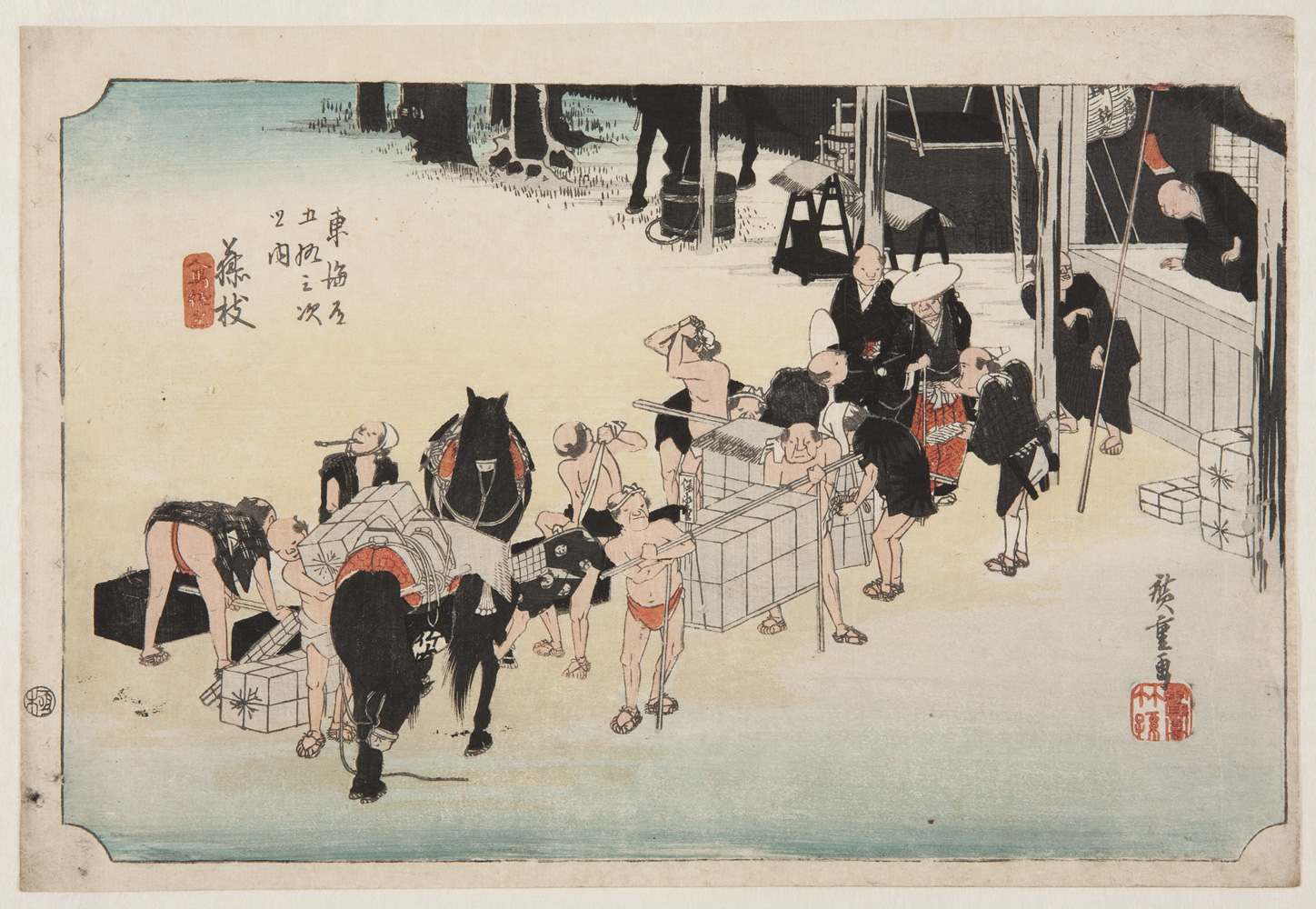 japanese print of a group of people and horses. there is a merchant in formal clothes and porters in loin clothes and sandals