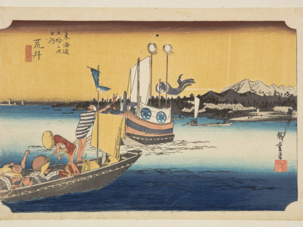 A Japanese print of boats on the water. The boat in the foreground is full of passengers, two men standing push the boat along with poles. The shoreline can be seen in the background, village, woods and mountains.