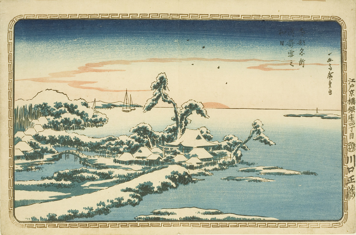 a beautiful japanese print of snow-covered Edo (now Tokyo). there is a japanese building on an island in the foreground, surrounded by water, boats and other islands in the distance. the sun is rising on the horizon