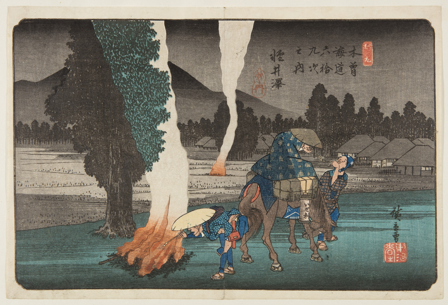 Japanese print of a night scene. Three travelers in traditional dress. One bends over and tends a campfire. One sits on a horse hunched over, an attendant looks up with his hand at his mouth. In the background are fields, another campfire, a village and a distant mountain.
