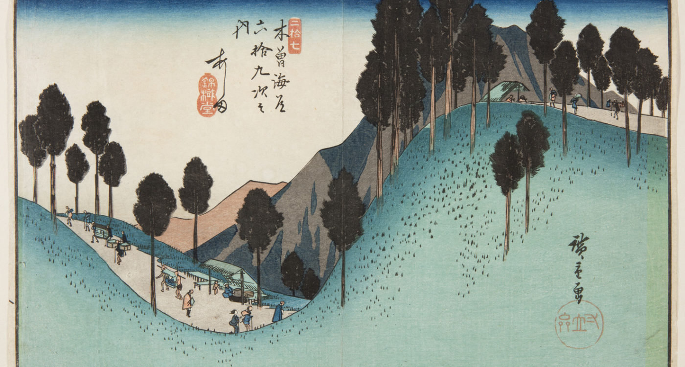 Japanese print. Raod weaves through the wooded mountains. Small figures walk along, porters carry heavy bundles, others walk with sticks. Sheltered resting places can be seen.