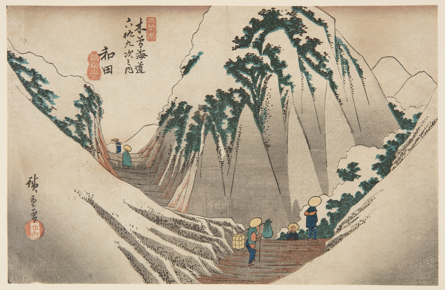 Japanese print of a road weaving through high mountains. Small figures walk along in traditional dress, the nearest carries a pole on his shoulder with bundles tied at each end.