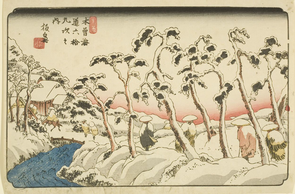 Japanese print of a winter scene. Snow covers the trees. Figures, dressed in traditional clothes and hats, walk along the path. The path crosses the river over a bridge and leads to a building.