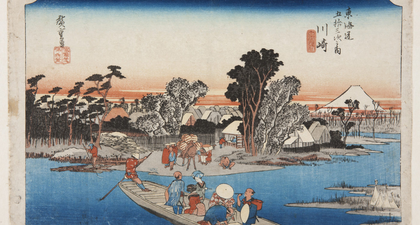a japanese print, mainly blue and orange in colour. in the foreground is a boat with a number of people in traditional japanese dress heading towards land. there are small houses and trees in the background and people and a horse waiting for the boat