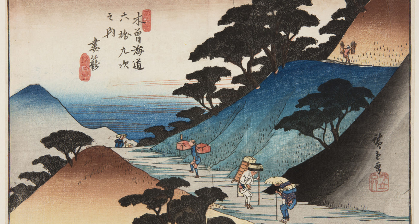 Japanese print of a landscape. A road through mountains. Four travelers walk along the road in traditional dress carrying boxes and holding walking sticks.