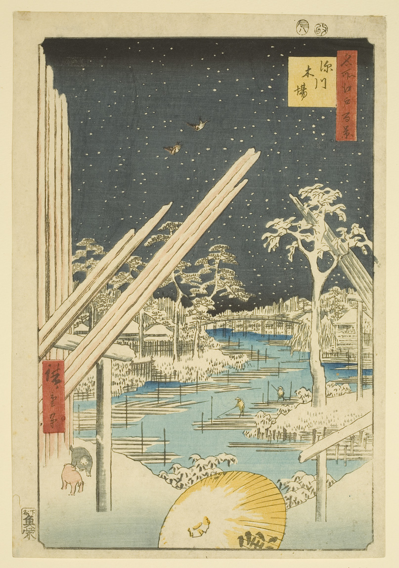 Japanese print of a landscape. Foreground, open umbrella and two animals. The river weaves up through way landscape, two figures are fishing on the wooded banks. Stars in the night sky.