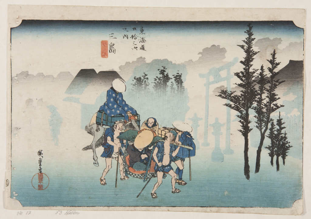 Japanese print of travelers. Porters in loin cloths carry a passenger in a litter. Another traveler rides on a horse.