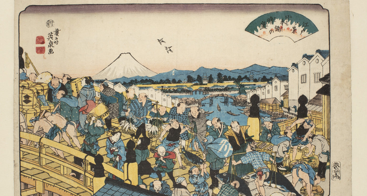 Japanese print of scene of a chaotic bridge crossing. People dressed in traditional robes, some men in loin cloths and women in kimonos. Fishermen carrying baskets of fish, others push hand carts. In the distance we see the river, buildings, mountains and Mount Fuji.