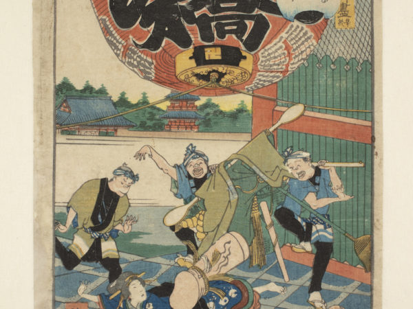 Japanese print of a group of six people dancing on a stage in traditional clothes. Above them is a large lantern and in the background there are buildings and trees.