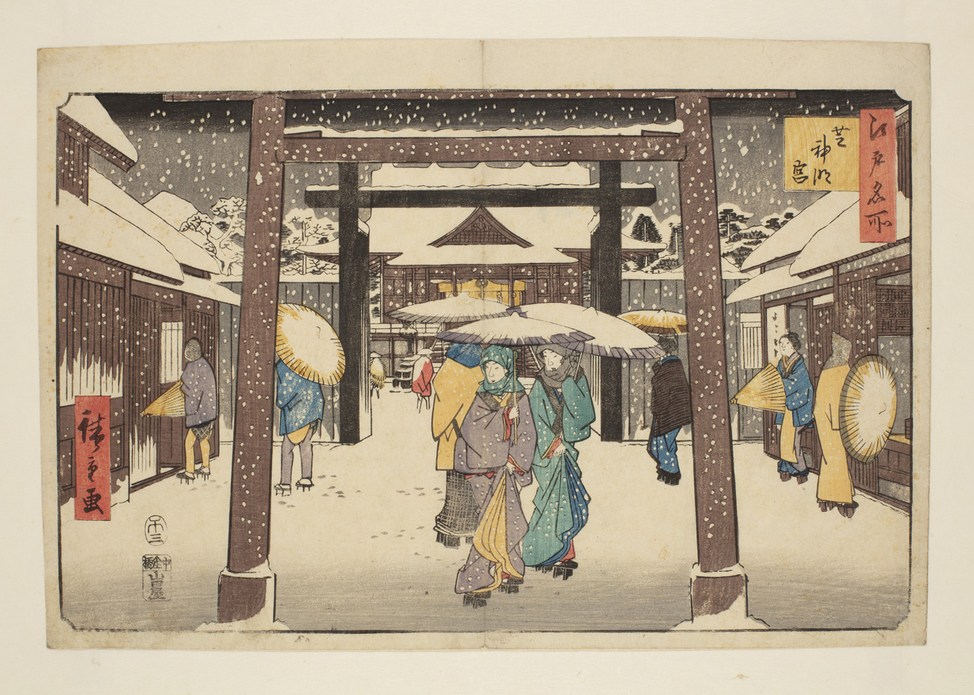 Japanese print of a snowy street scene. A group of people walk towards us and through the arches in the foreground. They are wearing traditional clothes and holding umbrellas to shelter from the snow. Around them are other people looking in the buildings at the side and back of the scene.