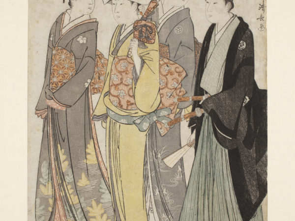 Japanese print of a group of women walking and wearing traditional robes. The first two women are elaborately dressed, a third holds a parasol over the group and a more plainly dressed one follows behind.