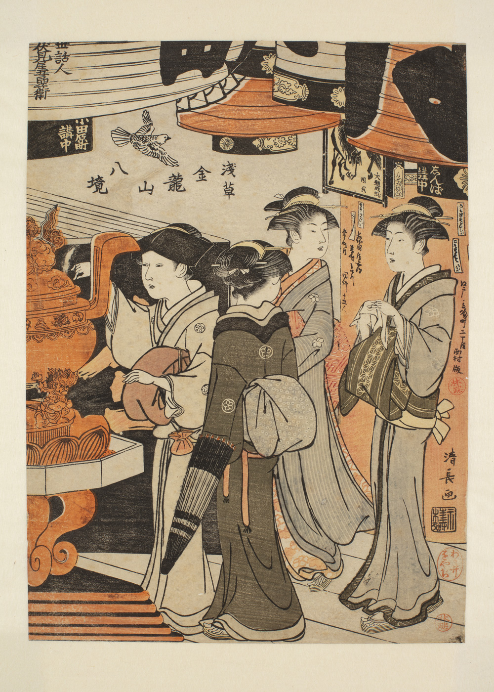 Japanese print with four women, dressed in traditional clothes visiting a temple.
