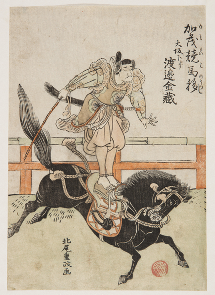 Japanese print of a horse cantering and the rider, in traditional clothes, standing and balancing on its back.