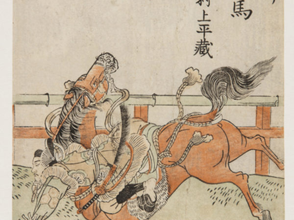 Japanese print of a horse, head in the air and bucking. Its rider is falling off hands outstretched.
