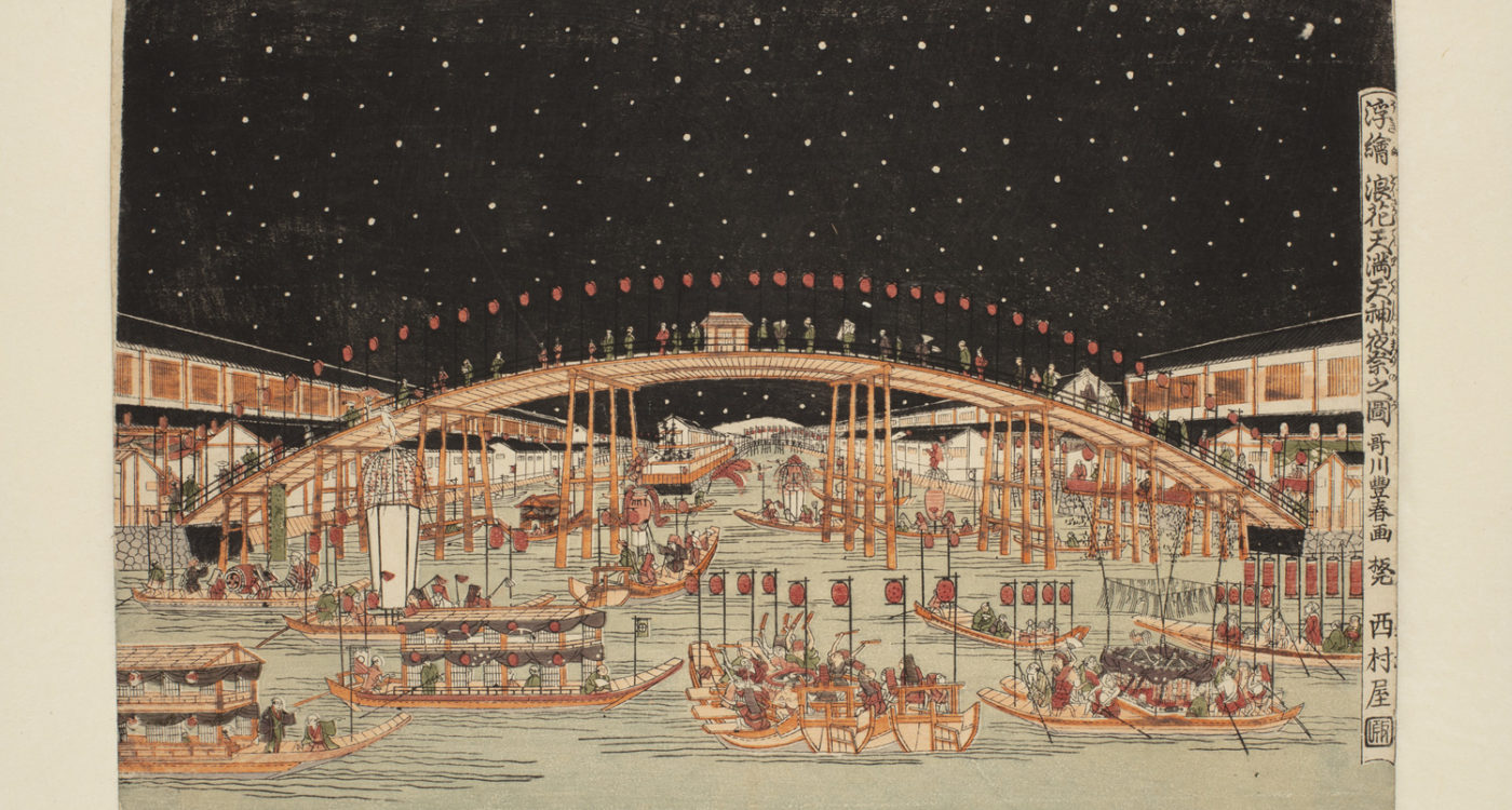 Japanese print of a river scene at night. Many boats are on the river displaying their banners. A bridge arches the river and people are standing on it. Above the sky is full of stars.