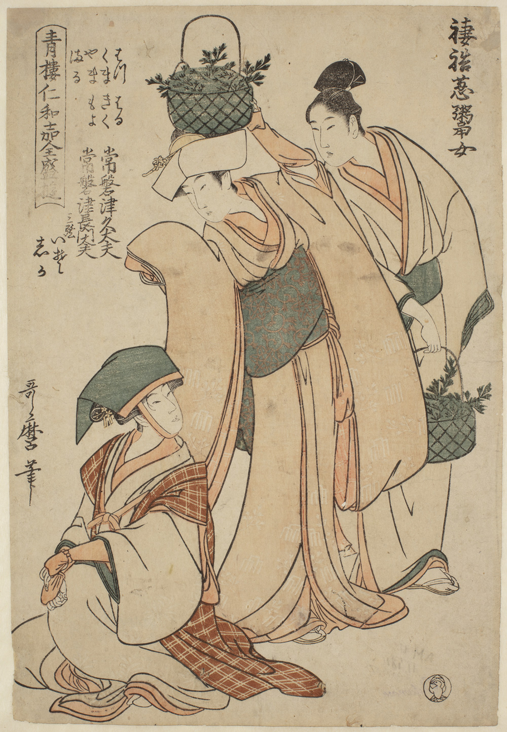 Japanese print of a group of three women wearing traditional robes. On the left a woman is seated, she has a cloth covering her hair. Standing behind a woman looks down at her and holds a basket of vegetables on her head. The third one, behind the second, looks on, she holds a basket in her hand.