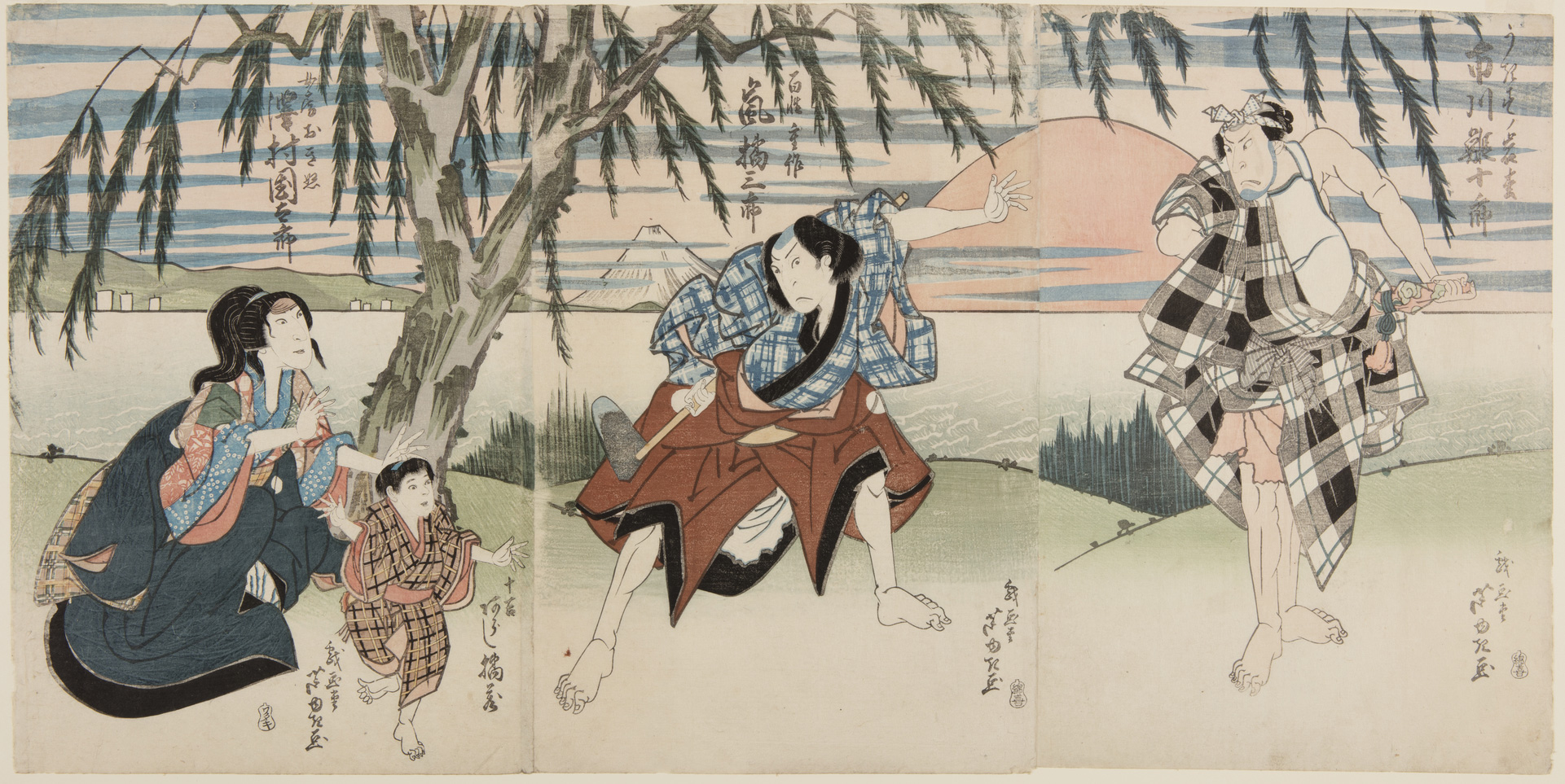 A Japanese print of a group of four actors in traditional dress in a landscape scene. To the left a female character is kneeling, arms outstretched. A child character stands in front of her. In the centre a male character looks at the child in a lunging pose. The final male character stands back but watches intently.