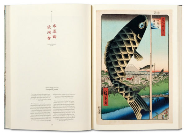 Page of book with a picture of a carp caught on a rod with a landscape in the background. Japanese text and English text on facing page.