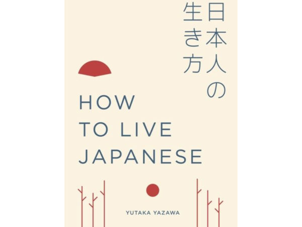 Photograph of cover of book, How to Live Japanese