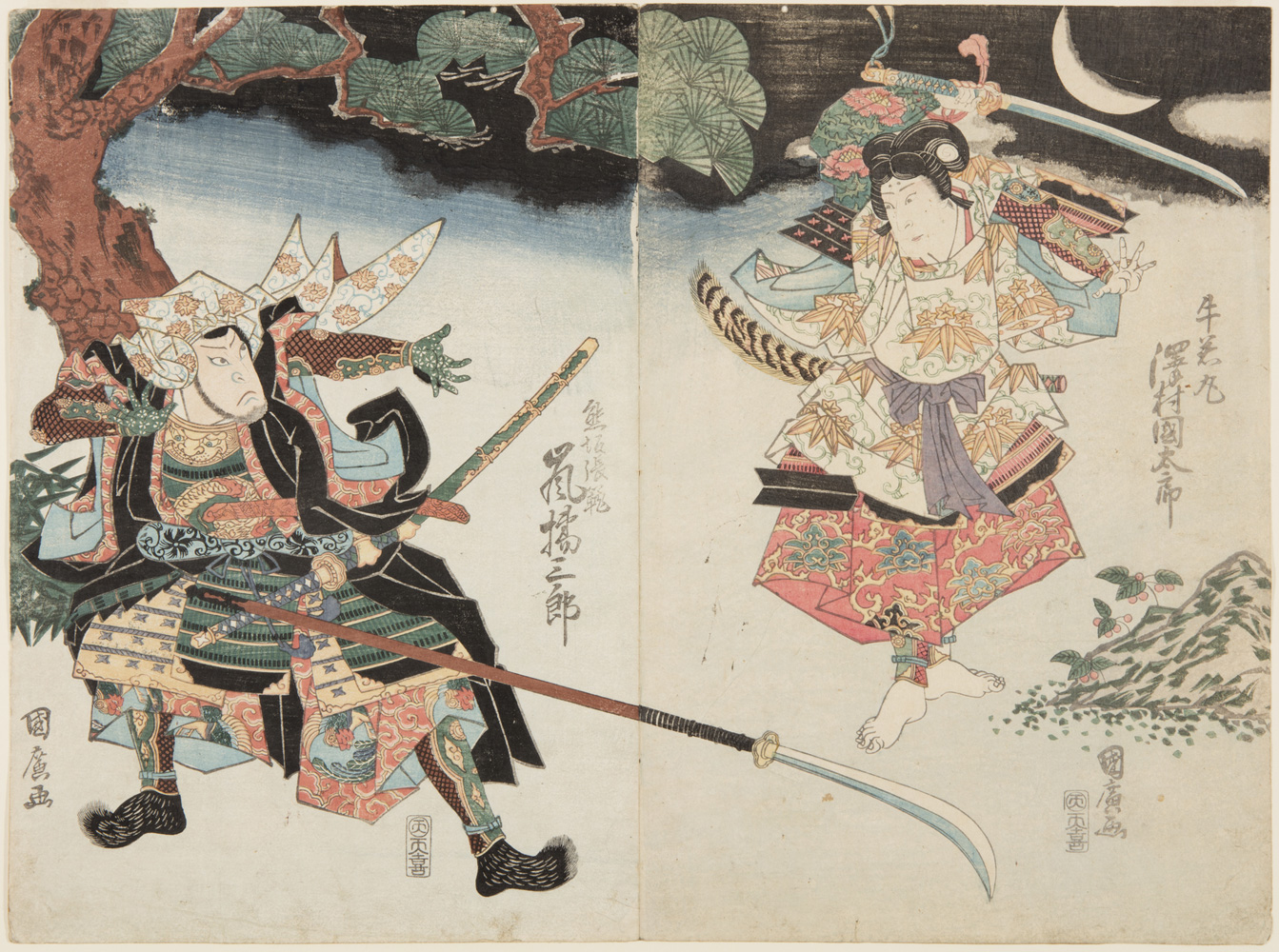 A Japanese print of two actors dressed in samurai costume in a fighting pose. They wield swords. In the background there is a tree, night sky and the moon.