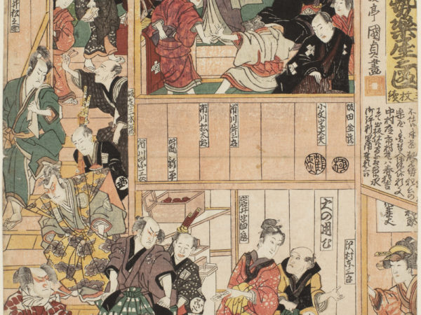 Japanese print of a backstage scene with many actors dressed in traditional costume, on the ground floor, stairs and first floor.