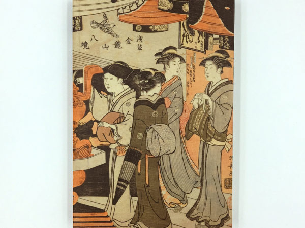 Japanese print with four women, dressed in traditional clothes, visiting a temple.