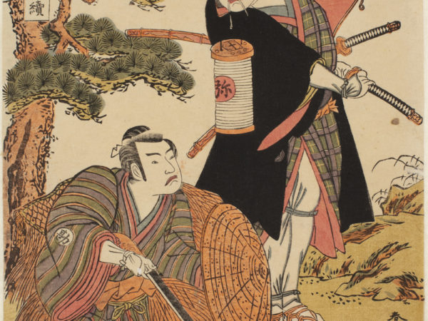 A Japanese print of two men in traditional dress. One is seated, by a tree, holding a stick and a hat. Standing over and looking down at him is another man with his hand on his sword.