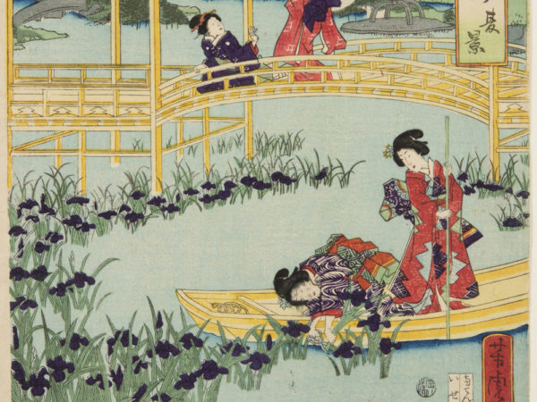 Japanese print of a group of women dressed in traditional clothes in a water garden, two are on the bridge and two are on a boat looking at the water irises.
