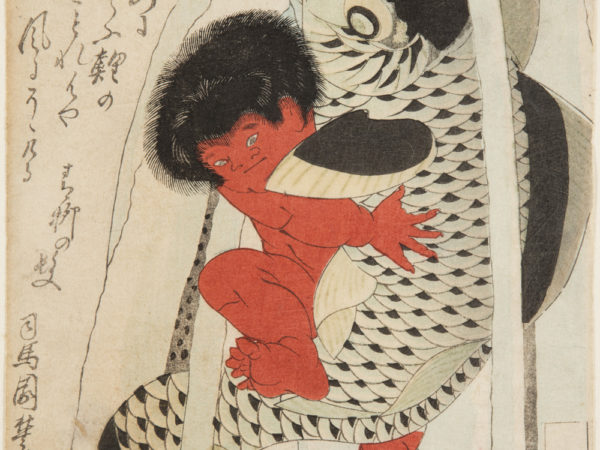 Japanese print of a mythical creature, who looks like a naked small boy, wrestles a carp in the water.