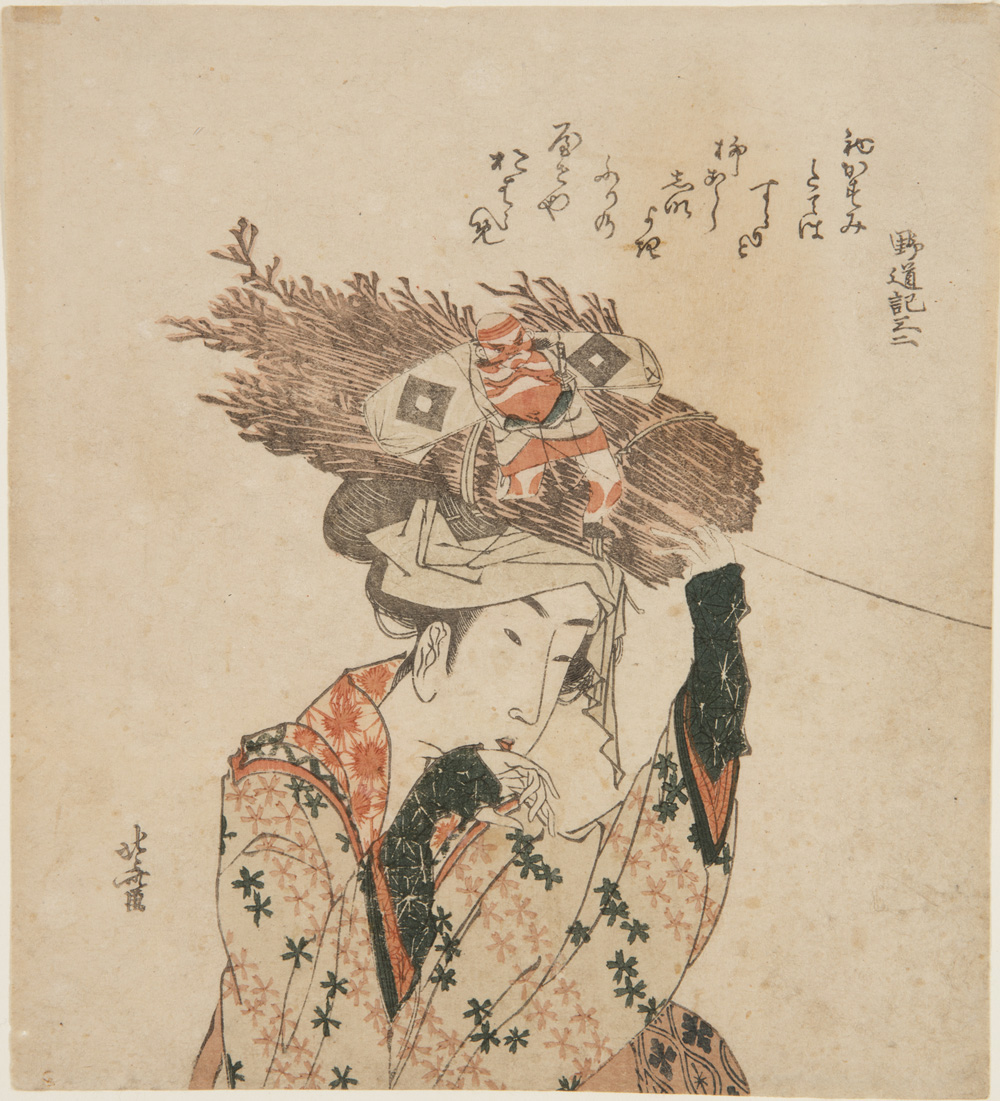 Japanese print of a woman dressed in traditional clothes carrying bundles of twigs on her head.