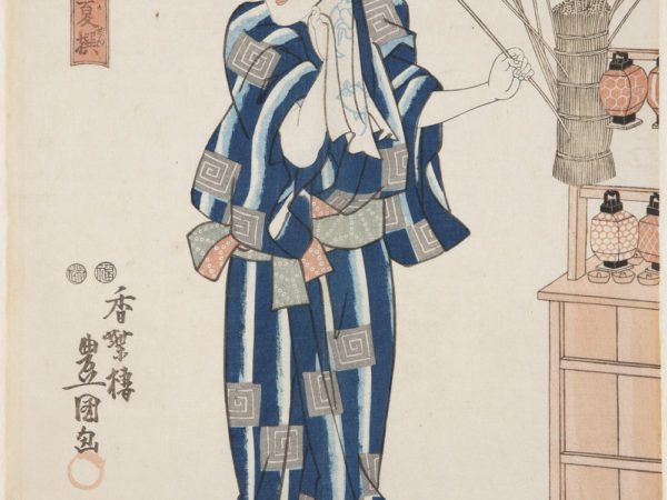 Japanese print of a man standing, dressed in traditional clothes and platform shoes, he takes a lantern from a stand of many small lanterns,