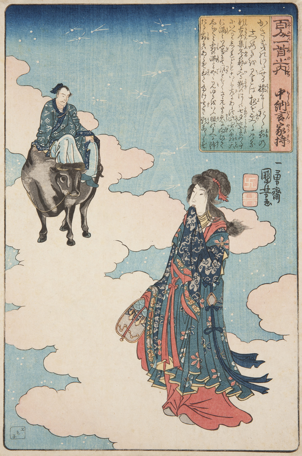 Japanese print of two figures dressed in traditional costume, a woman stands in the foreground on a cloud and a man rides a bull on the cloud towards her.
