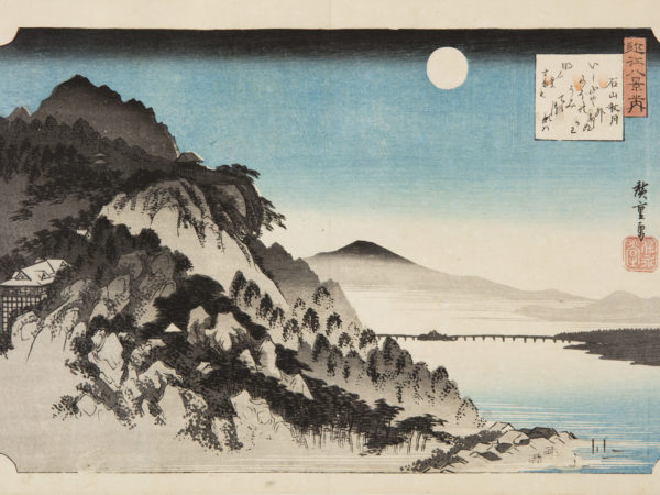 Japanese print of a landscape, to the left is a small building nestled in high wooded hills, to the right is a river, a distant bridge and Mount Fuji and the full moon rising behind.
