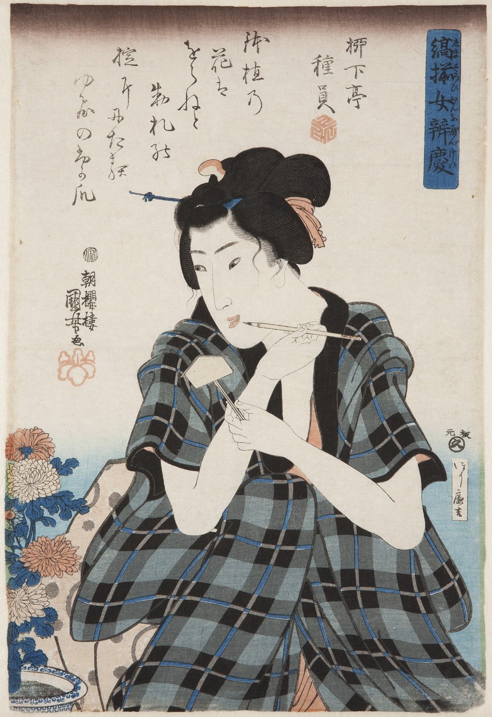 Japanese print of a person dressed in traditional clothes holding a pen and looking at a pot of flowers.