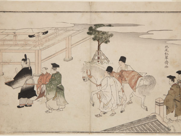 Japanese print of a group of people dressed in traditional clothes, in the front is a samurai lord followed by two attendants, behind them a white horse is being led by two men, two other men watch on.