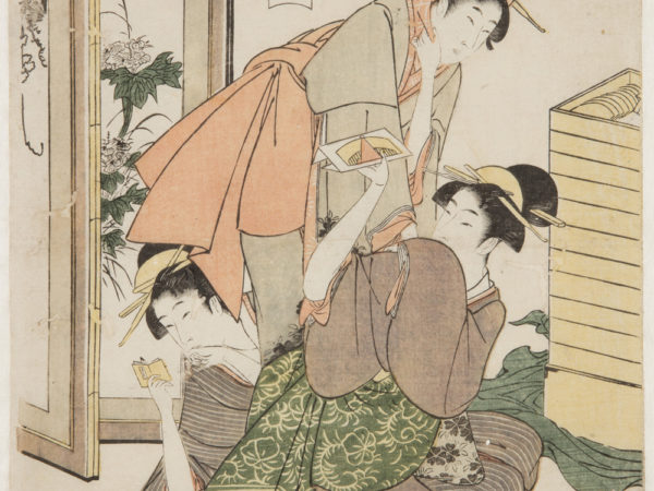 Japanese print of a group of women dressed in traditional clothes, one standing and the others kneeling around her.