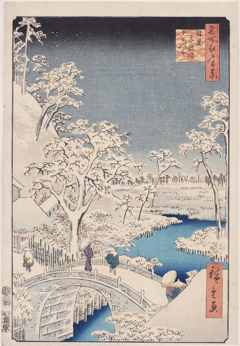 Japanese print of a snowy landscape, people dressed in traditional clothes cross the bridge to some buildings, a river weaves through the scene and snow ladened trees rise from the banks.