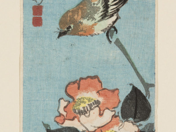 Japanese print of a sparrow sat on a branch with leaves and flowers.