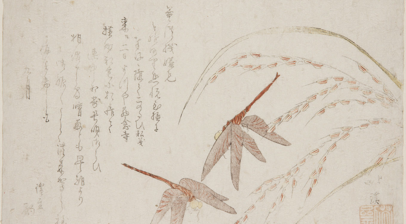 Japanese print of two flying dragonflies and grasses bending behind them.
