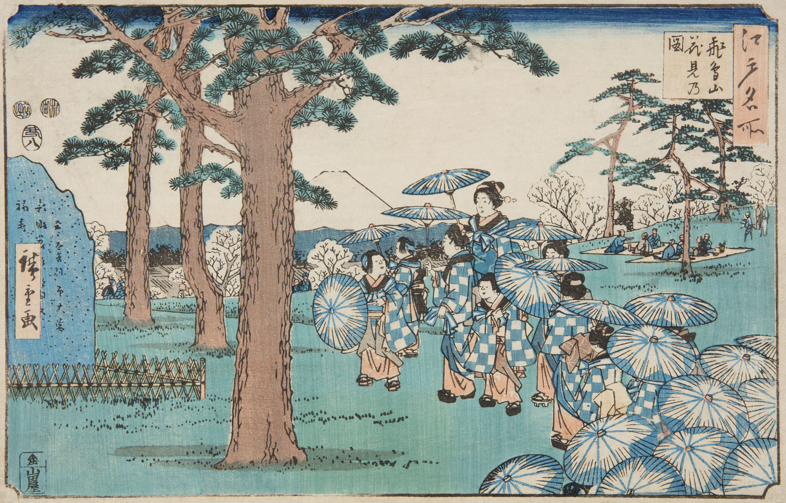 Japanese print of a large group of children and adult, all dressed in the same traditional clothes and holding umbrellas, they walk amongst the trees, picnickers sit under the trees in the background.