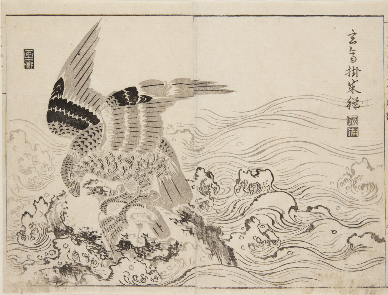 Japanese print of a large eagle clutching a smaller bird in its claws with a swirling sky and landscape in the background.